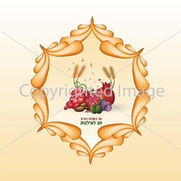 Image שבעת המינים עם עיטור זהב יפה