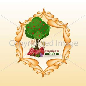 Image שבעת המינים ועץ תפוחים עם עיטור זהב יפה וקטור