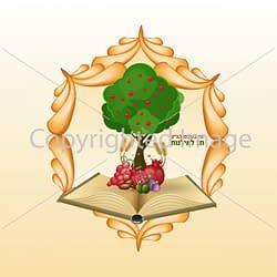 Image שבעת המינים ועץ תפוחים עם ספר ועיטור זהב לטו בשבט